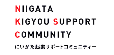 NIIGATA KIGYOU SUPPORT COMMUNITY